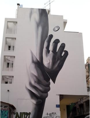 INO# Exarchia#Athens M Pictures
